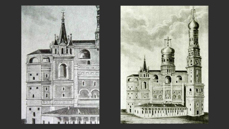 Филаретова пристройка к звоннице Московского Кремля. 1624
