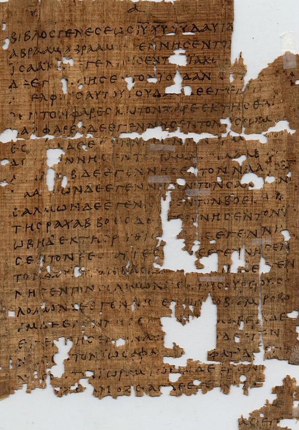 Фрагмент греческого списка Нового Завета, содержащий текст Евангелия от Матфея. Ок. 250 г.