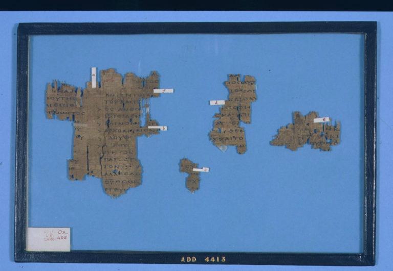 Фрагмент копии сочинения Иринея Лионского «Против ересей». Ок. 200 г.