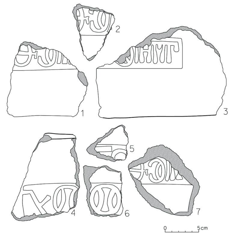 Фрагменты плинфы с клеймом греческих мастеров, обнаруженной при раскопках Десятинной церкви в Киеве. X в.