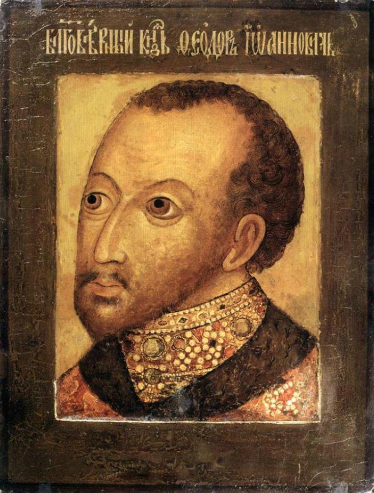 Фёдор Иоаннович. 1630-е