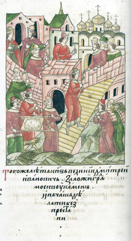 Городское строительство в Москве. 1568–1576