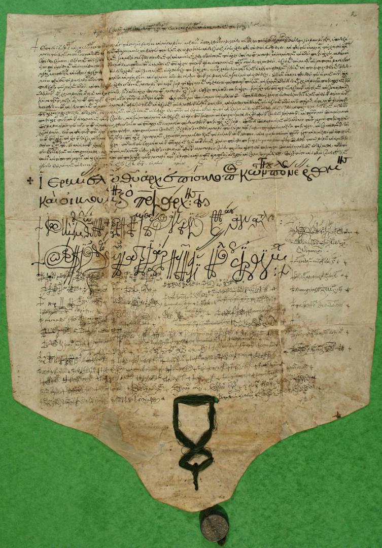 Грамота Константинопольского собора об основании Московского патриархата. 1590
