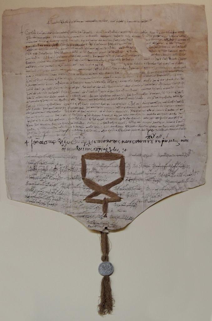 Грамота константинопольского патриарха Иоасафа II и собора православной восточной церкви об утверждении за Иваном IV царского титула. 1560