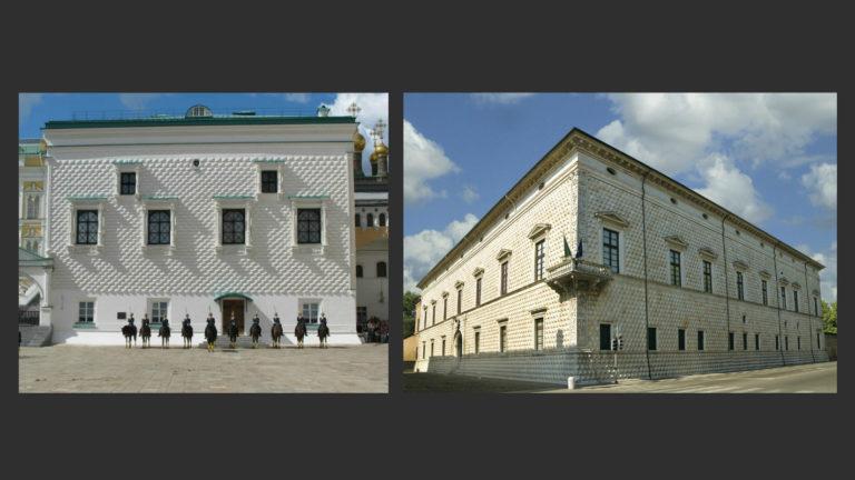 Слева: Грановитая палата. 1487–1491. Архитекторы – Марко Руффо и Пьетро Антонио Солари (1445–1493). Московский Кремль. Справа: Бриллиантовый дворец. 1493–1503. Архитектор – Бьяджо Россетти (1447–1516). Феррара