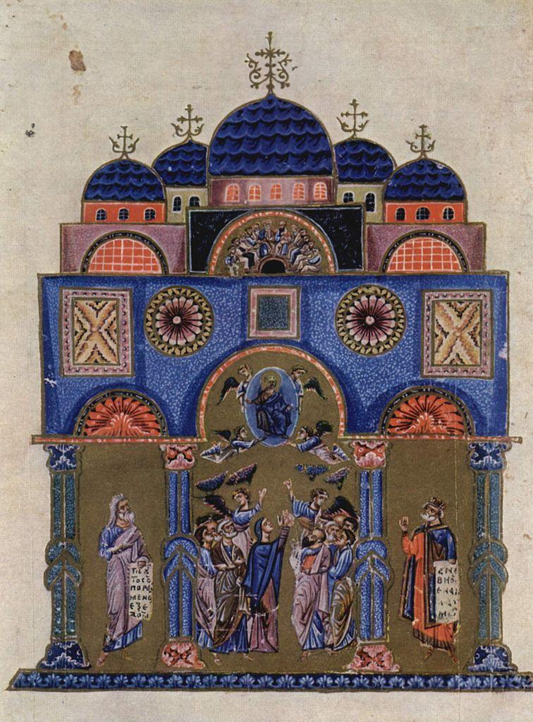 Храм Святых Апостолов в Константинополе. XII в.