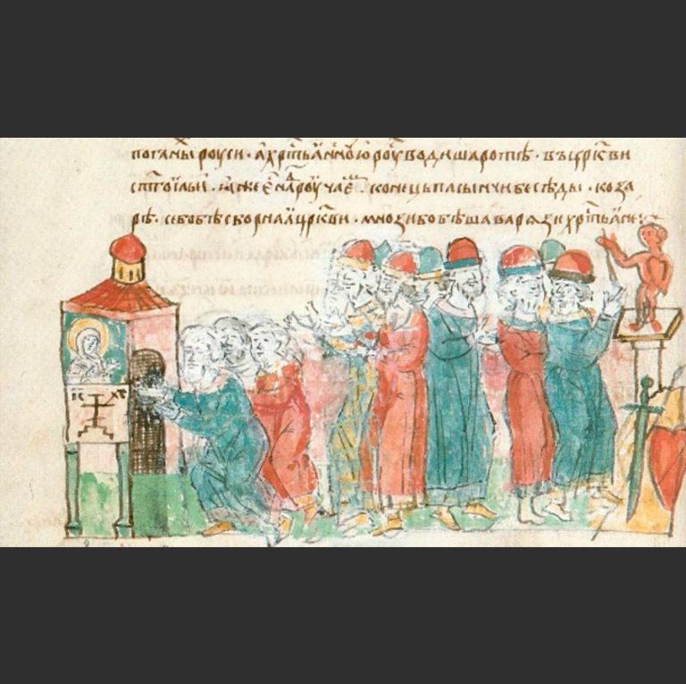 Игорь с язычниками идёт на присягу к идолу Перуна, а христиане – к церкви св. Ильи. XV в.