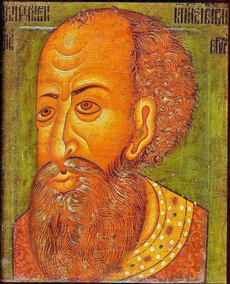 Иван Грозный. Нач. XVII в.
