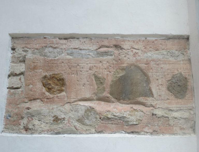 Каменно-кирпичная кладка. XI в.