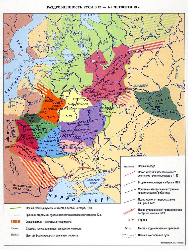 Карта Древней Руси в XII в.