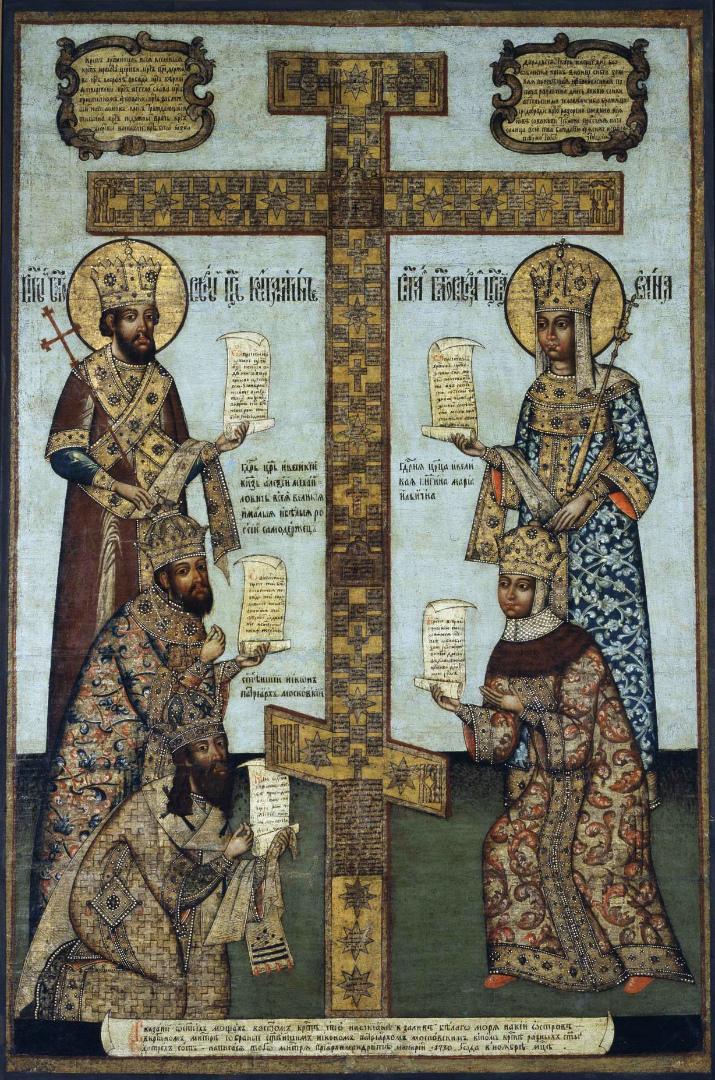 Кийский крест с предстоящими (слева – император Константин, царь Алексей Михайлович, патриарх Никон; справа – императрица Елена, царица Мария Ильинична). 1670-е
