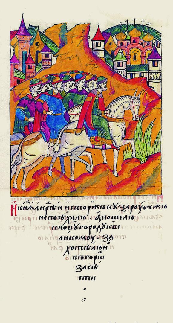 Князь Андрей Старицкий направляется в Новгород. 1568–1576