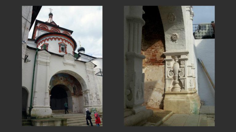 Красные ворота. 1651