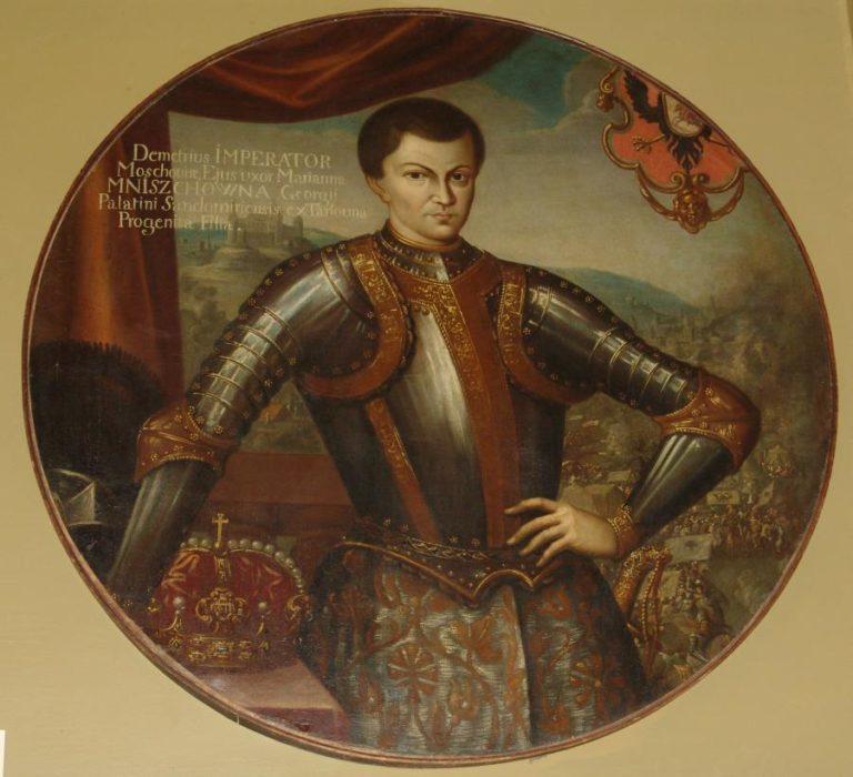 Лжедмитрий I. Портрет из Вишневецкого замка. Ок. 1606