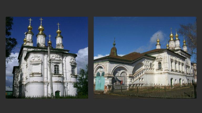 Мироносицкая церковь. 1714–1722