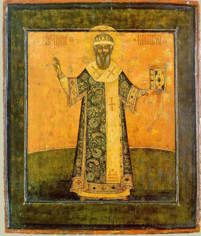 Митрополит Иона. 1690