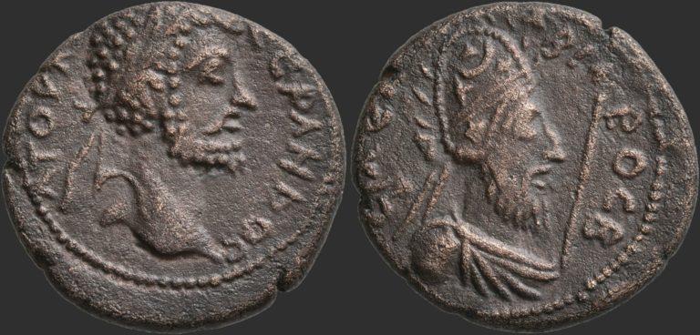 Монета с изображением Абгара Великого (справа). III в.