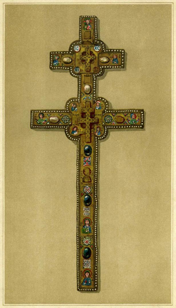 Напрестольный крест преподобной Ефросинии Полоцкой. 1889