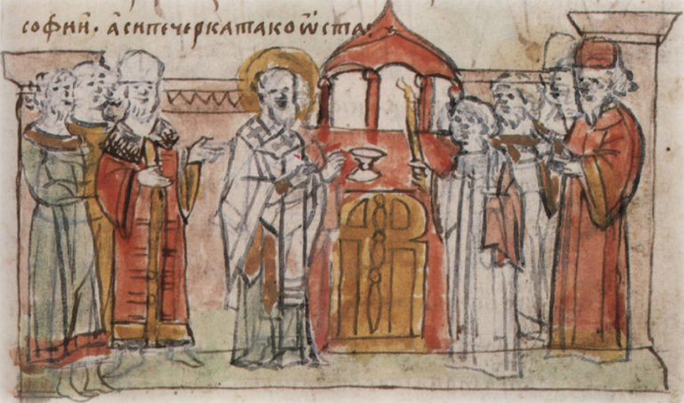 Настолование митрополита Илариона. XV в.