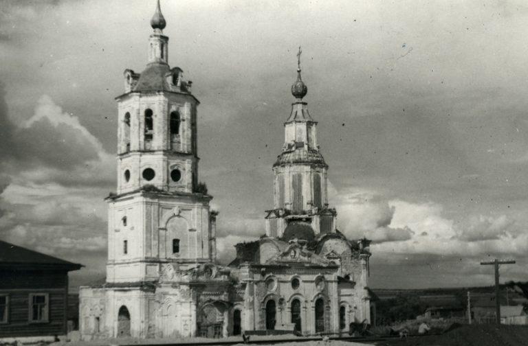 Никольская церковь. 1740
