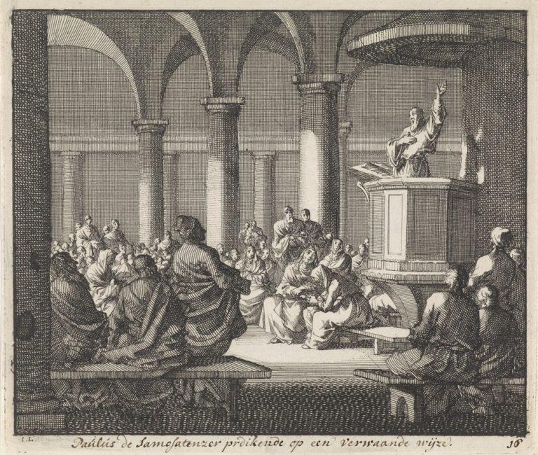 Павел Самосатский проповедует раннехристианской общине. 1700