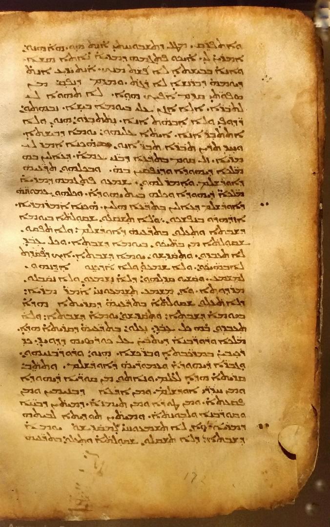 Пергаментная рукопись Пешитты. IX в.