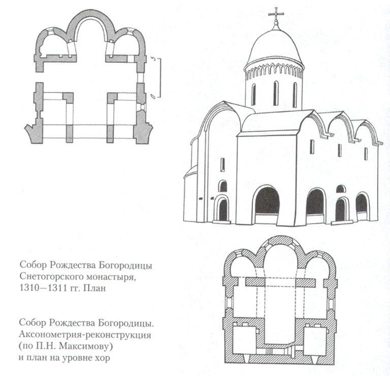 План и реконструкция собора Рождества Богородицы Снетогорского монастыря в Пскове. 1310–1311