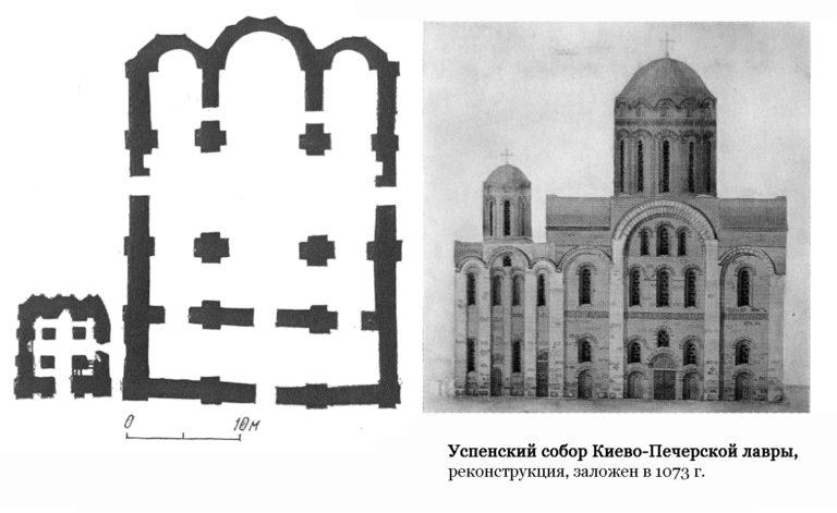 План и реконструкция западного фасада Успенского собора