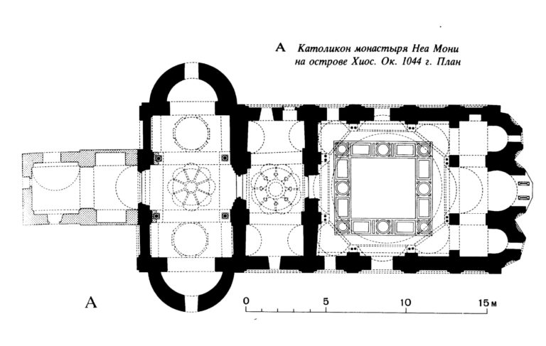 План кафоликона монастыря Неа Мони. 1040-е гг. Остров Хиос