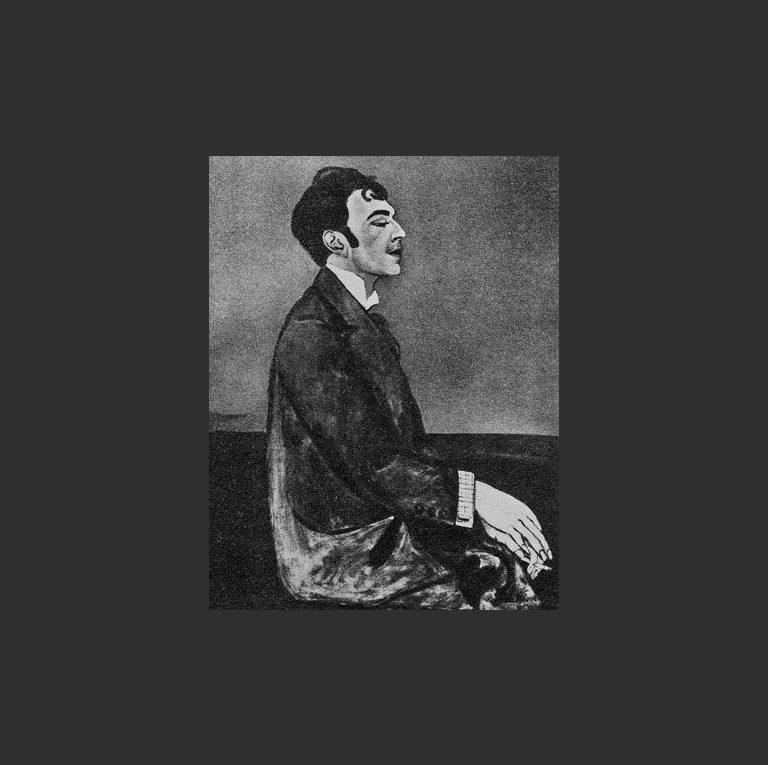 Портрет О. Мандельштама. 1914