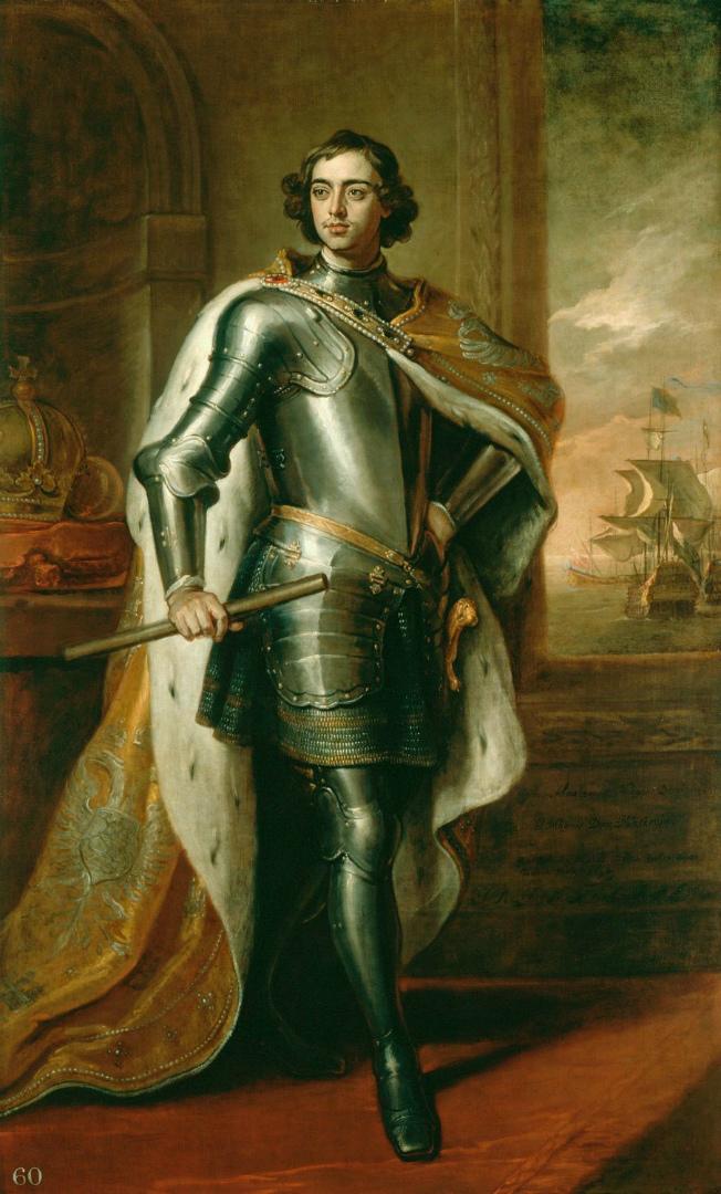 Портрет Петра I. 1698
