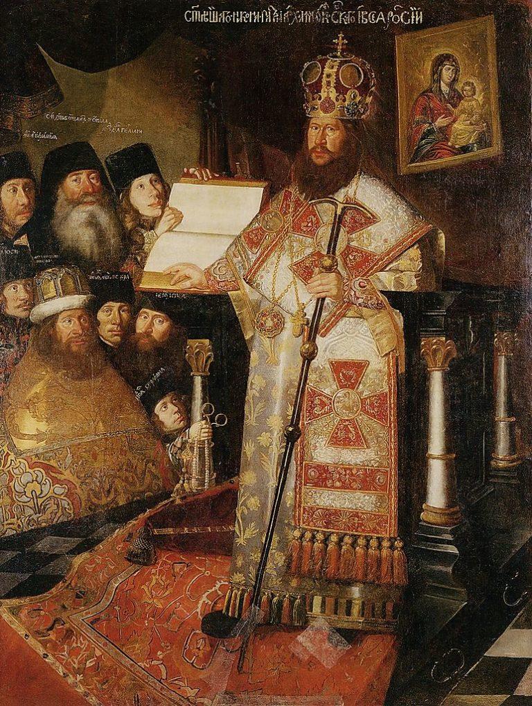 Портрет патриарха Никона с клиром. 1660–1665