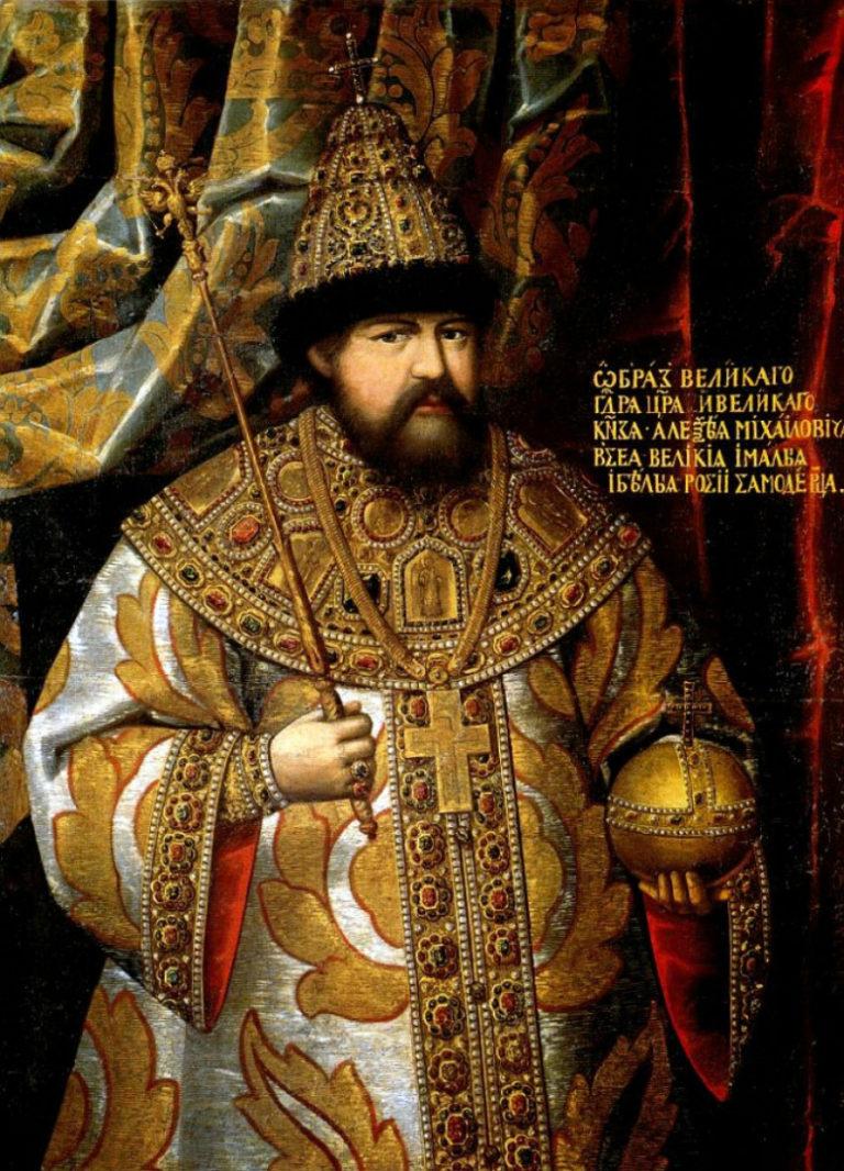 Портрет царя Алексея Михайловича. 1670 – 1680-е