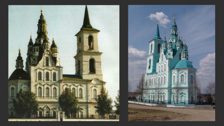 Преображенская церковь. 1794–1845