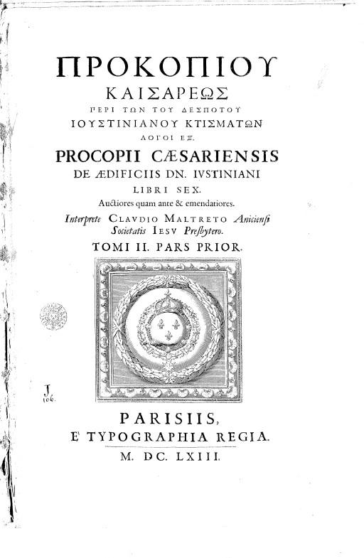 Прокопий Кесарийский. «О постройках». 1663