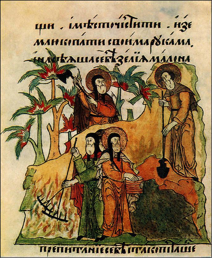 Сельскохозяйственные работы в монастыре. Миниатюра XVII в.