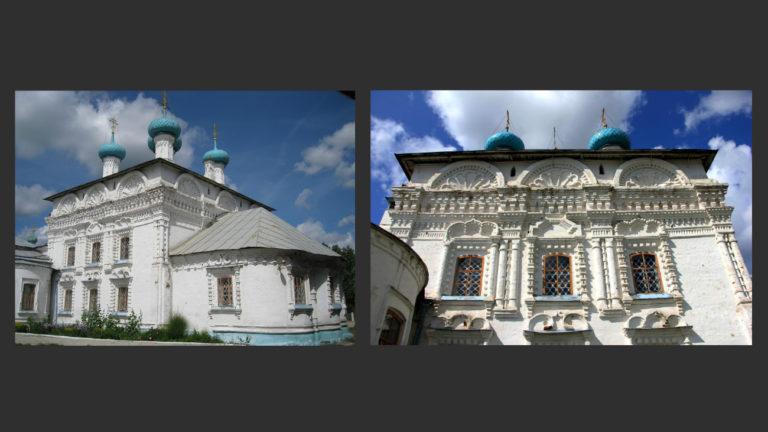 Собор Екатерины Великомученицы. Ок. 1695–1699