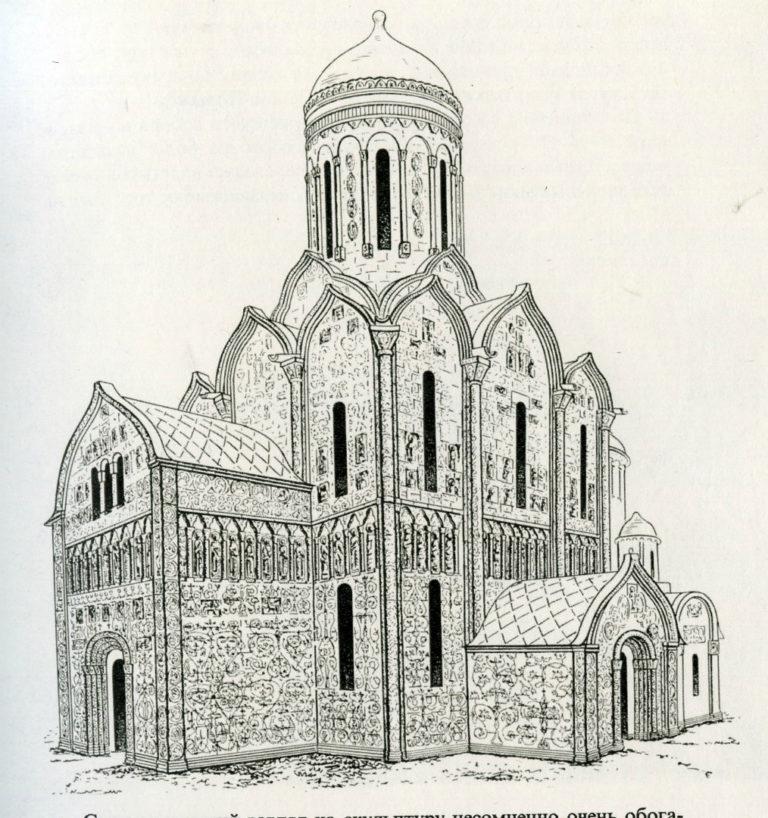 Собор Святого Георгия в Юрьеве-Польском. 1230