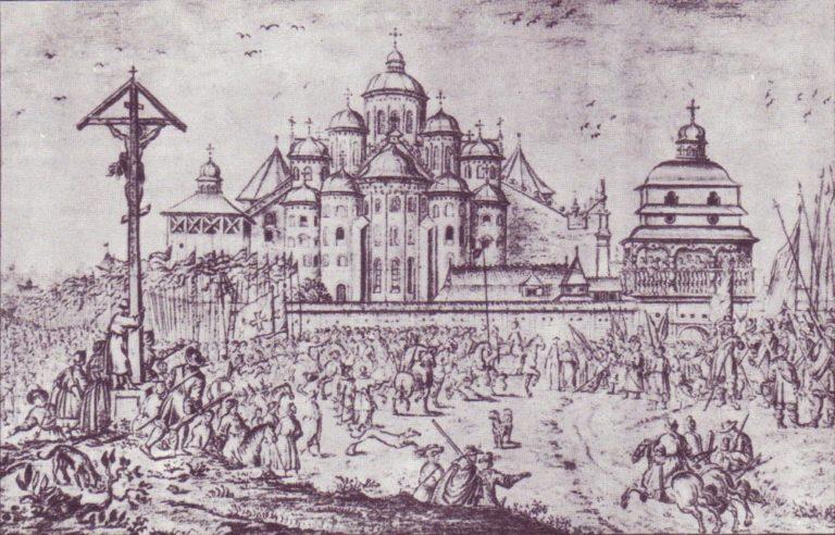 Софийский собор в Киеве. 1651