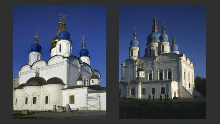 Софийский собор. 1683–1686