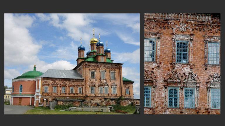 Спасо-Преображенский собор. 1724–1731