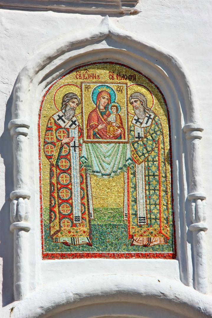 Свв. Иоанн и Филофей Тобольские