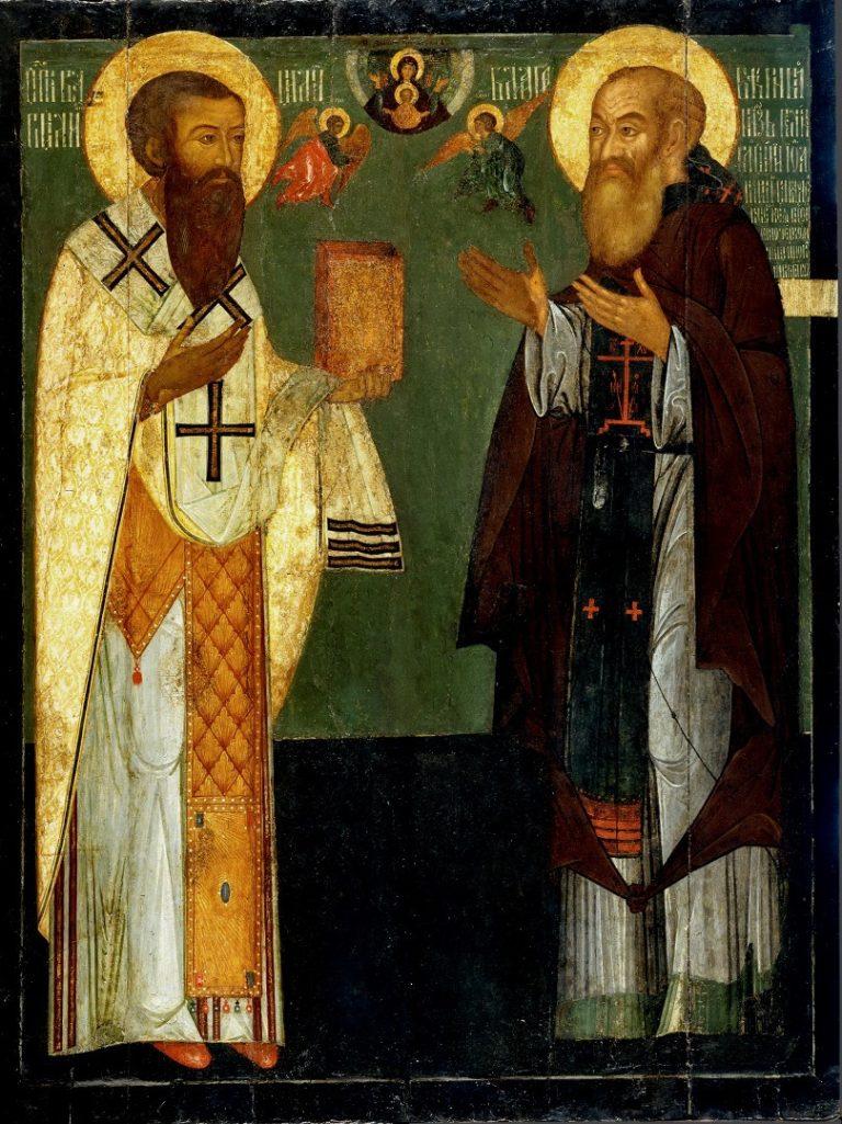Святитель Василий Великий и великий князь Василий III. Надгробная икона князя Василия III. II пол. XVI в.