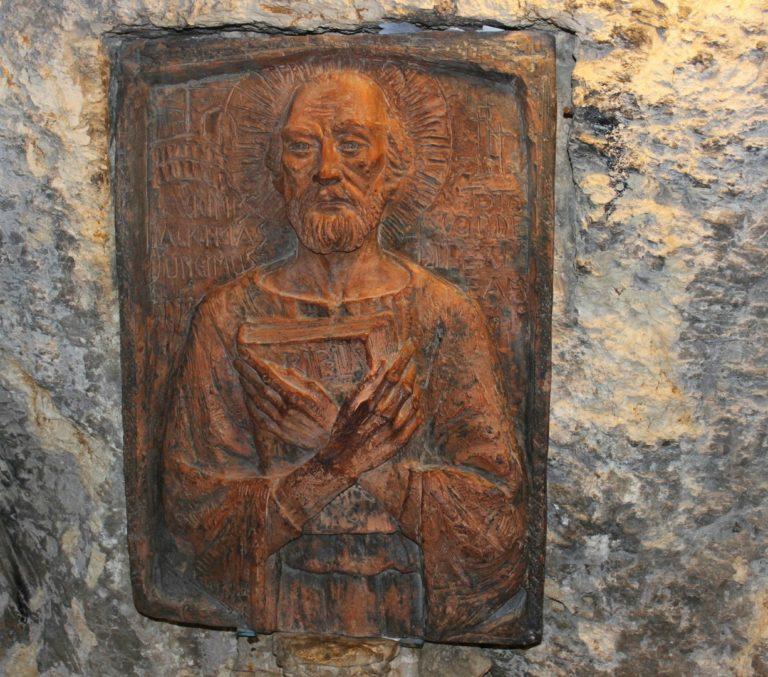 Святой Иероним Стридонский