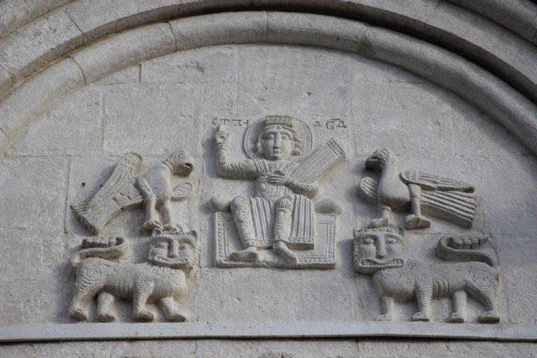 Царь Давид. Фрагмент фасада храма Покрова на Нерли
