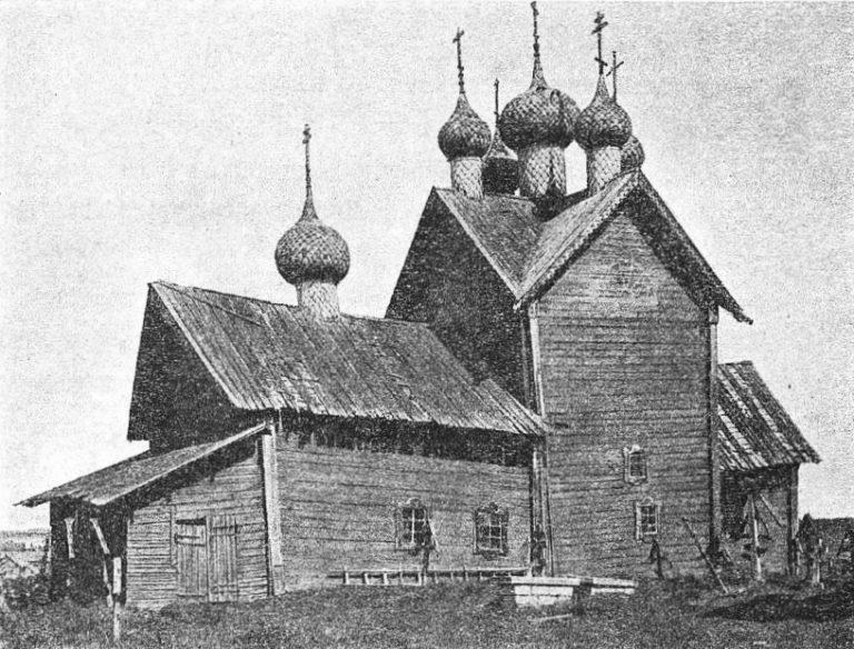Церковь Благовещения Пресвятой Богородицы (не сохранилась). 1659