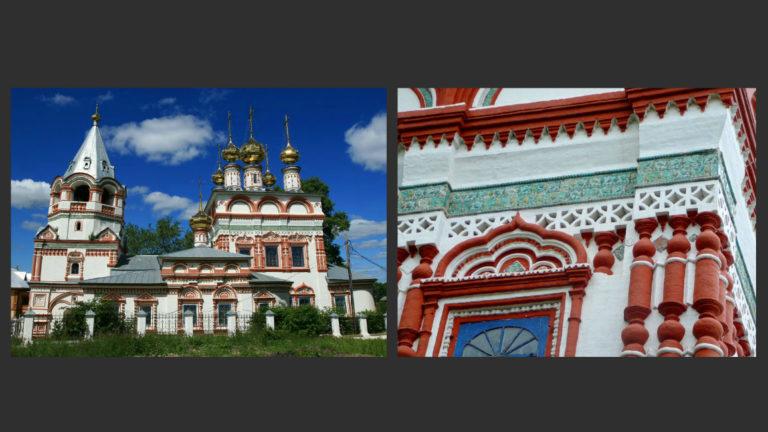 Церковь Богоявления. 1687–1695