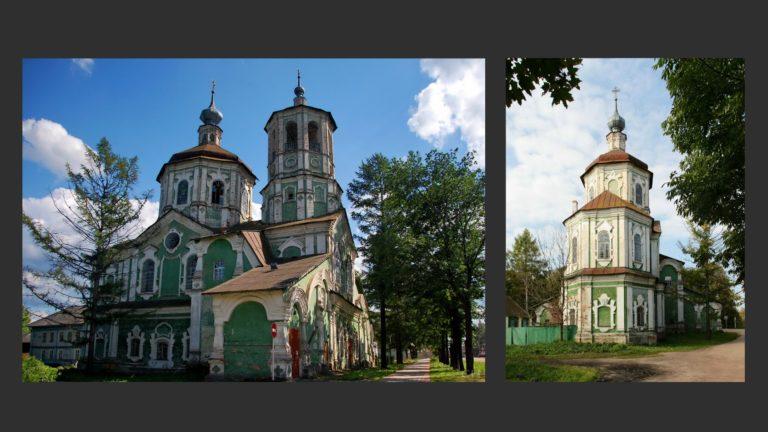 Церковь Богоявления. 1762–1766