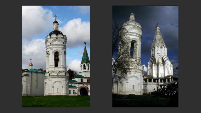 Церковь Георгия Победоносца. 1530-е