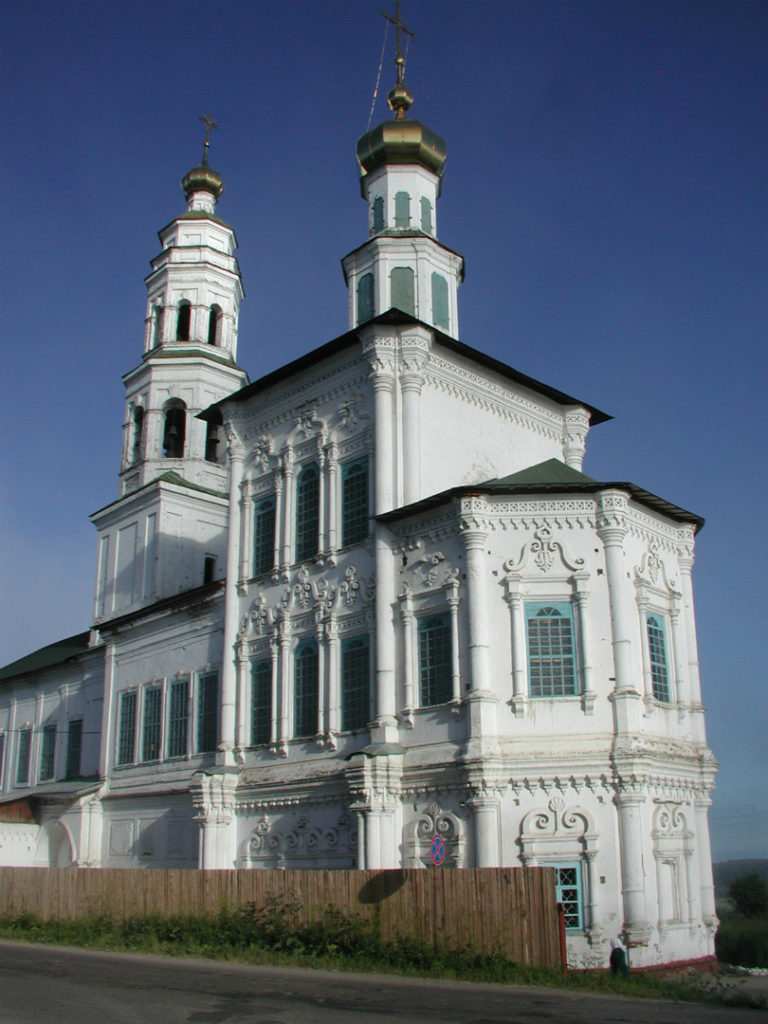 Церковь Иоанна Предтечи, вид с юго-востока. 1721–1728